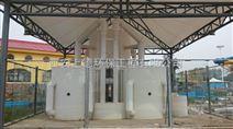 西安游泳池設備|水處理設備|泳池設計方案