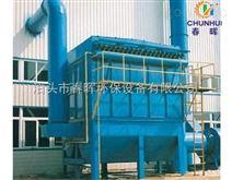 15吨锅炉YDMC336布袋气箱脉冲除尘器参数