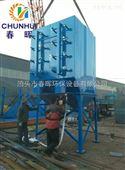 廣東脈沖袋式蒸汽鏈排生物質鍋爐除塵器