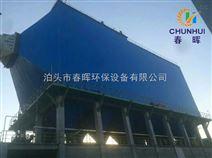循環流化床環保ppc64-4脫硫鍋爐除塵器