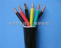 HYAT53实心绝缘填充型通信电缆 现货供应