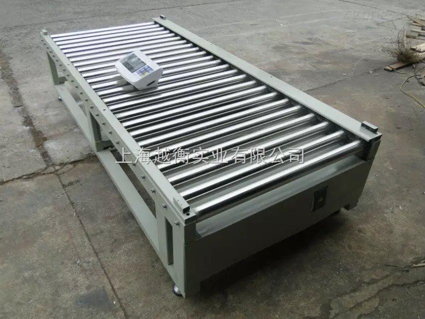 gtc-yh-自动输送机,非标定做自动输送机