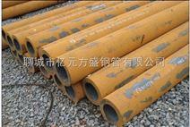 液压用无缝钢管  液压轴承用钢管