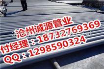 抗老化3pe防腐钢管生产厂家