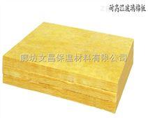 玻璃棉裁條板價格