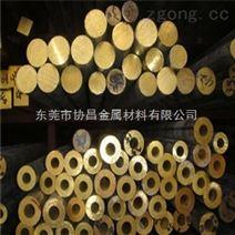 C27200-H01,毛細黃銅管