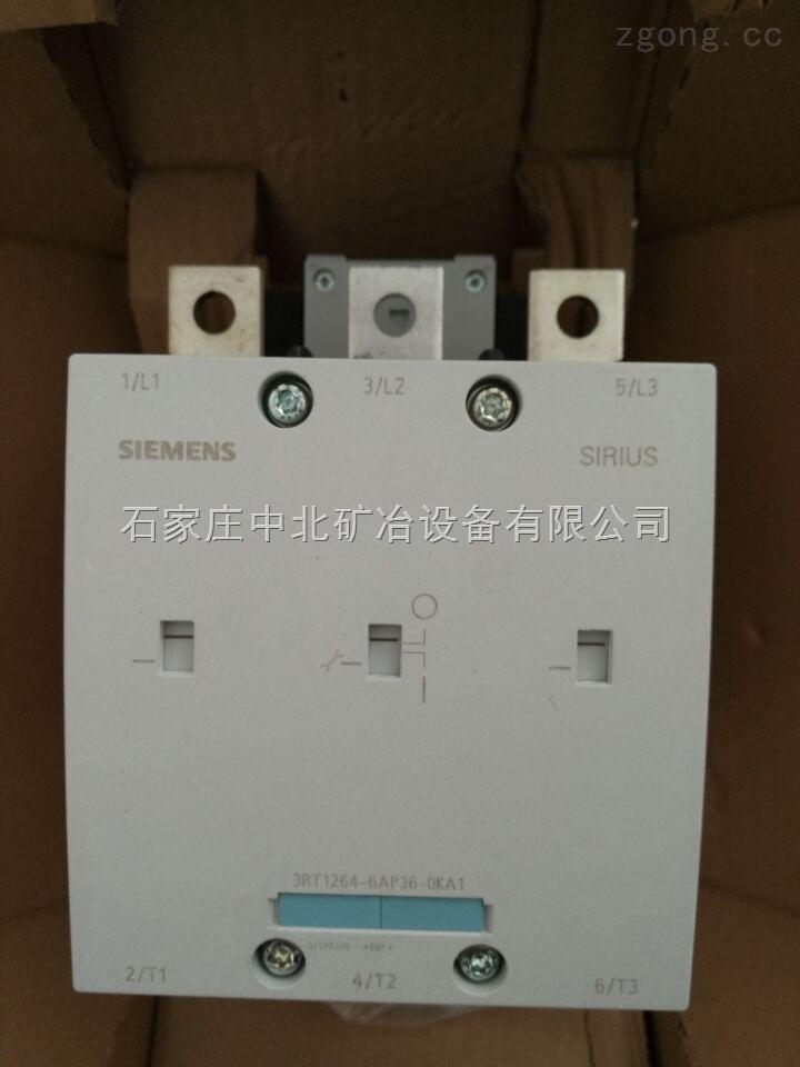 掘进机用3RT1264-6AP36-OKA1真空接触器