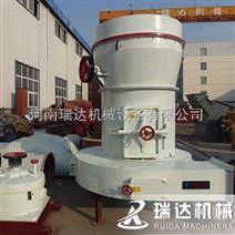 雷蒙磨设备在粉末涂料行业的实用性RDX
