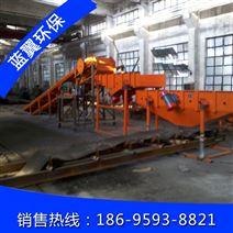 厂家供应碎石用可倾斜鳞板输送机 BL鳞板机