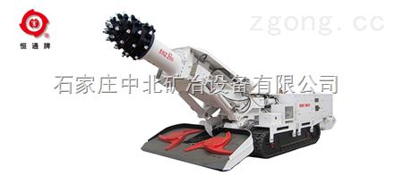 淮南凯盛重工EBZ200掘进机油缸