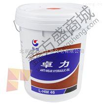 长城润滑油(抗磨液压油)/千斤顶油 3.5kg~16kg