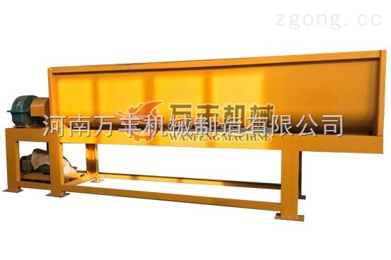 河南新型有机肥设备搅拌机厂家、卧式搅拌机价格