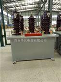 西安10KV高压计量箱JLS-10厂价直销