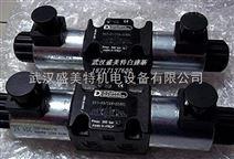 迪普马电磁流量阀DS3-S4/10N-D24K1