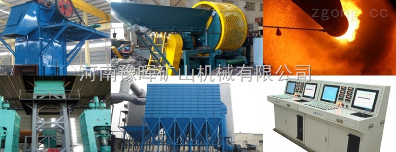 多种型号-钢屑压块机 河南制定销售厂家-郑州豫晖