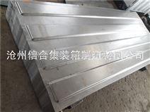 信合厂家定制集装箱瓦楞板 批发波纹板 冲压顶板 集装箱配件