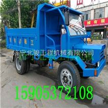 贵州农用四驱拉土车 四驱自卸翻斗车 木头运输车前后加力