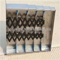 丽伟机床MU-450护板