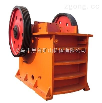 【大型颚式破碎机多少钱一台】矿山用颚式破碎机|破碎机生产厂家