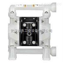 美国ARO英格索兰3/8英寸非金属气动隔膜泵