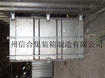 全新优质集装箱门单开门双开门餐饮门尺寸可定