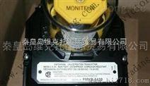 优势供应美国MONITEUR微动开关等产品。