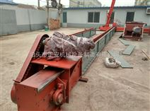 FU刮板輸送機是一種長距離輸送的鏈式輸送機