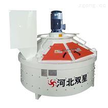 河北雙星SMP500立軸行星式攪拌機廠家直銷