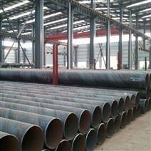 萍鄉螺旋管工廠 水利工程用螺旋鋼管