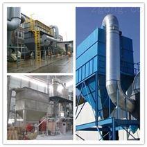 旋風除塵器主要用于哪些地方 內蒙木工