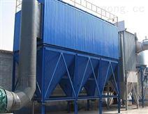 UF型單機袋式除塵器生產廠家