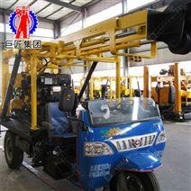 XYC-200A三輪車載液壓巖芯鉆機