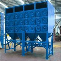 旋風除塵器凈空截面平均流速 山西焊接