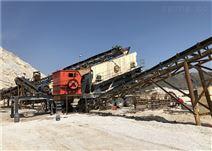 河南友邦碎石生產線設備 輪胎式移動破碎站