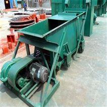 勇梅機械K型給煤機往復式給料機