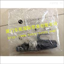 力士樂插頭R900021267傳感器