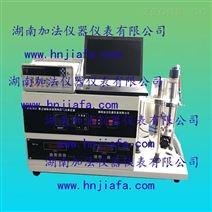 真空油脂自動飽和蒸汽壓測定器(蒸發法)
