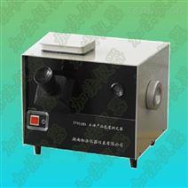 JF14103生物柴油中脂肪酸甲酯含量測定儀