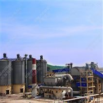 新鄉長城供應鋼渣生產線EPC總包服務
