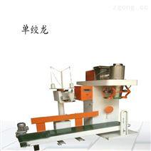 天津自动定量包装秤
