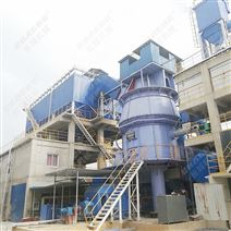 水泥熟料立磨機 30t/h水泥磨粉機
