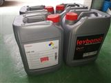 供应德国莱宝真空泵油 供应莱宝LVO100泵油
