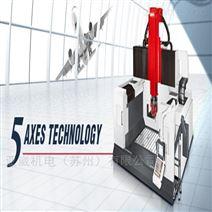 臺灣亞崴AG5系列五軸龍門加工中心