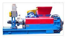 滑石粉高填充母料造粒機(新型)