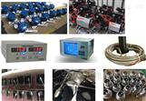智能轉速監測表WLHTC-RS102,JYQBJ-PRT503