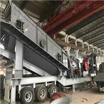 多功能移動破碎站 移動式制砂機生產線
