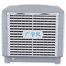 多廣角 通風制冷工業冷風機空調