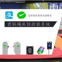 君联蹦床乐园票务系统 闸机自动对接退押金