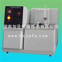 JF12981-5制動液容水性測定器GB/T12981