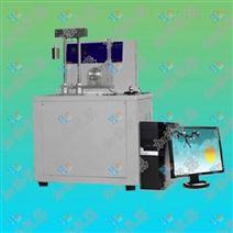 全自動發動機冷卻液冰點測定器SH/T0090